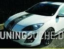Mazda 3 (BL) 2.0 MZR DISI SportsLine Bild 604564