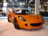 Auto Z�rich Car Show 1. bis 4. November 2007  Bild
