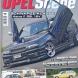 Opel ASTRA F (56, 57)