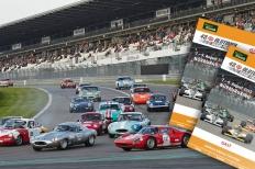 Gewinne zwei Wochenend-Tickets zum AvD-Oldtimer-Grand-Prix am Nürburgring