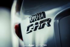 07.07.2017   Carshoot   Toyota C-HR Hybrid   Hubert Auer GmbH  07.07.2017 Carshoot Toyota C-HR Hybrid Pampersbomber 2.0 SIXTEENtoNINE SXTNTNN  Bild 813463